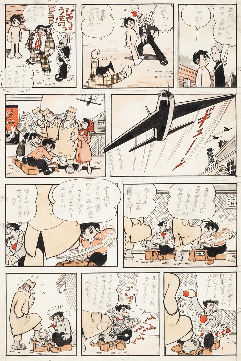 Unpublished original drawing by Osamu Tezuka