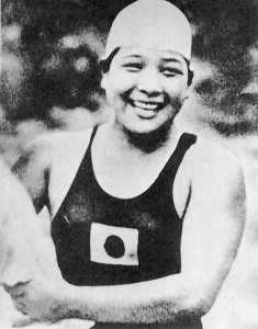 Hideko Maehata, 1936