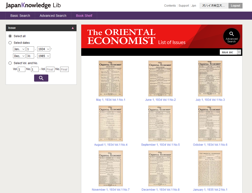 Screenshot of JKBooks Book Shelf page featuring The Oriental Economist archive