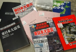photograph of Japanese books about earthquakes