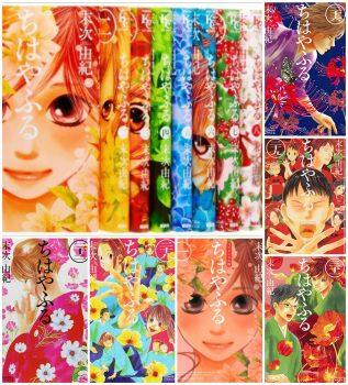 Selected covers of Chihayafuru(ちはやふる)v.1-31