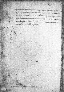 Image of leaf 521 verso of Hilandar Monastery Slavic manuscript no. 392