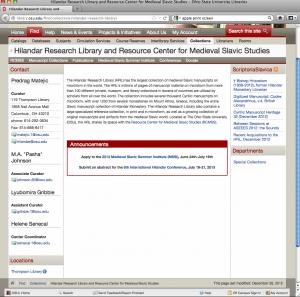 HRL/RCMSS Website