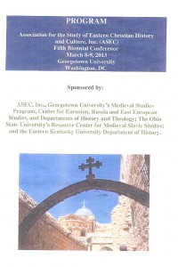 Image of the front cover of the program for the 2013 ASEC conference
