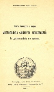 Picture of the front cover of the brochure