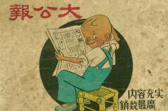 Comic of little boy in blue overalls reading a paper